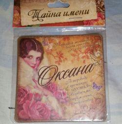 Magnet with the name Oksana