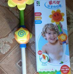 Jucării pentru baie
