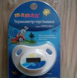 Thermometer soother, new