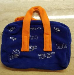 Aeroflot. Pilot's bag for children.