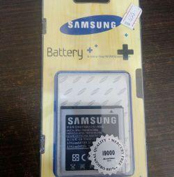 Battery i9000