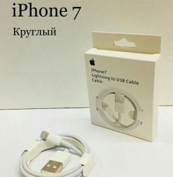 USB CABLE FOR IPHONE 7