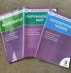Set of workbooks 3 class School of Russia