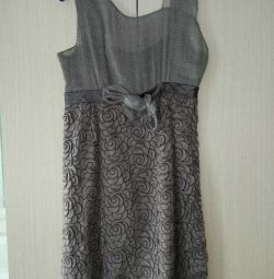 Dress EMANUEL