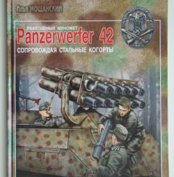 Encyclopedia of Weapons - Panzerwerfer 42