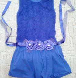 Rochie inteligentă