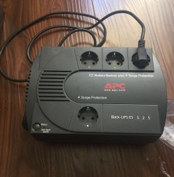 Uninterruptable power source