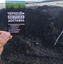 Чернозeм родючий грунт торф