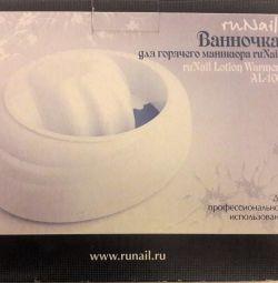 Ванночка для горячего маникюра RuNail AL-100 НОВАЯ