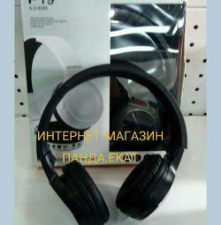 Наушники Wireless P19
