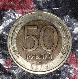 Moneda 50r 1992
