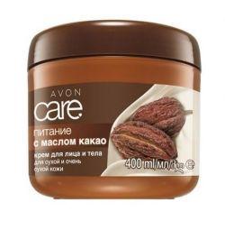 Crema de fata si corp cu unt de cacao si vitamina E