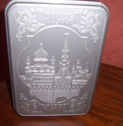 a box from the Kremlin gift of 1999