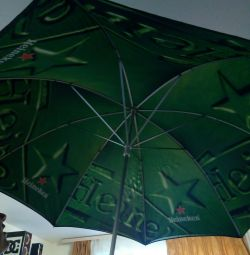 hieneken umbrella