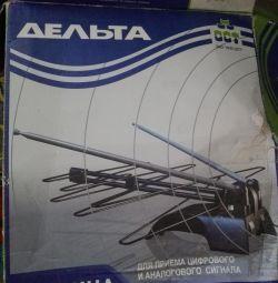 Selling Antenna