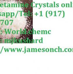 Купуйте хімічні речовини для дослідження кетаміну, оксикодону