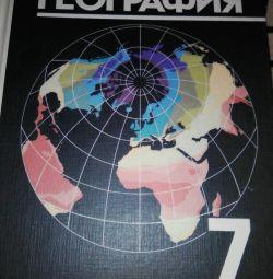 new textbook
