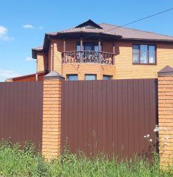 House, 235 m²