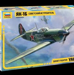 Soviet fighter Yak-1B, combined model
