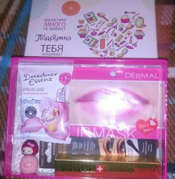 A set of cosmetics from the