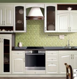 Country Kitchen 2.8 m