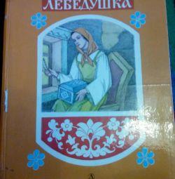 Βιβλίο, παραμύθια