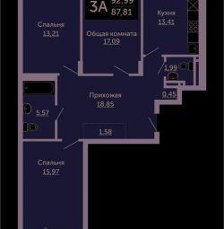 Daire, 3 oda, 92,9 m²