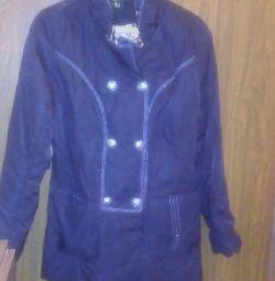 нова куртка