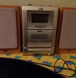 Small used music center, in excellent condition