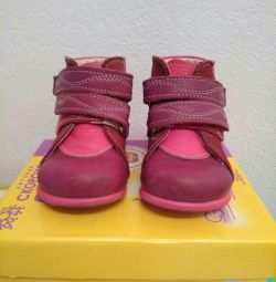 Ботинки 12,5 см стелька