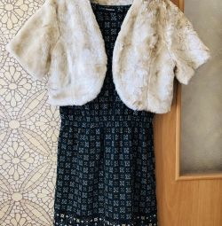 Dress and vest (new)