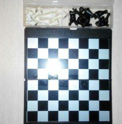 Șah pentru joc