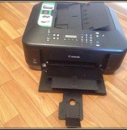 Yazıcı, tarayıcı, fotokopi makinesi.
