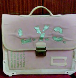 girl's satchel