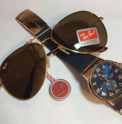 Ray Ban points + Ulysse Nardin watch as a gift