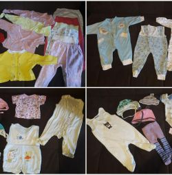 Package of children's clothes for growth up to 68 cm
