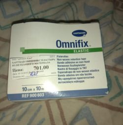 Omnifix adhesive patch new