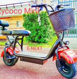 Electric Scooter Citycoco Mini.- Red