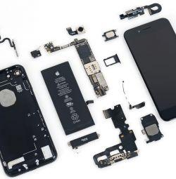 iPhone 7 parsing