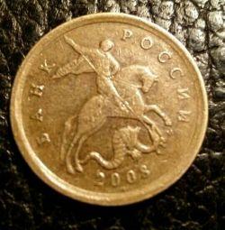 Moneda 10 copecuri M buc.V