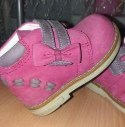 Μπότες της Βερλίνας 20r