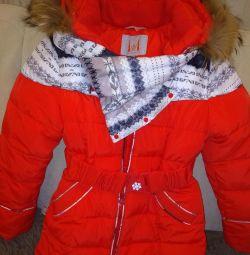 Coat for the girl winter ..