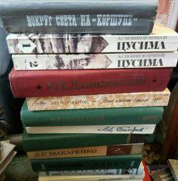Diferite cărți