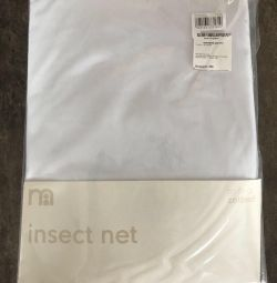 Mothercare mosquito net for cots and playpens