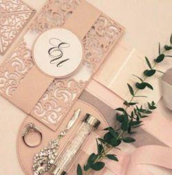 Весільне запрошення 👰 преміум класу