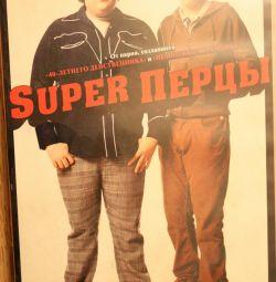 DVD- фильм
