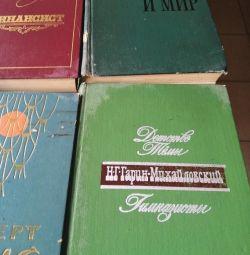 Книги ? СССР