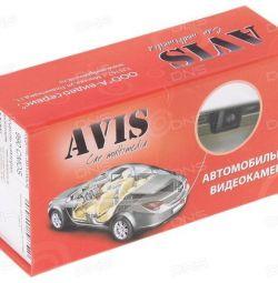 Vedere din spate camera Avis AVS310CPR (980CMOS)