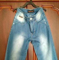 Jeansul este subțire