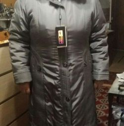 Jacket 54 size